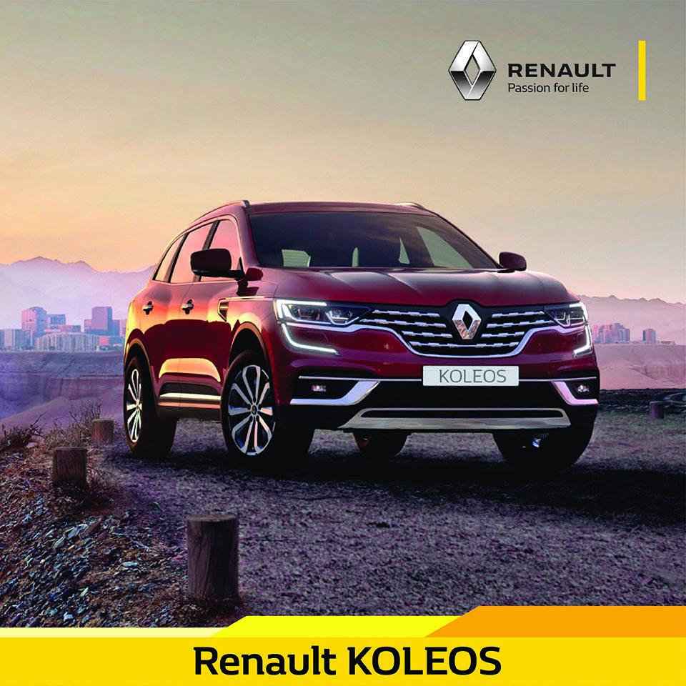 Renault Koleos In 2020 New Renault Commercial Vehicle Renault