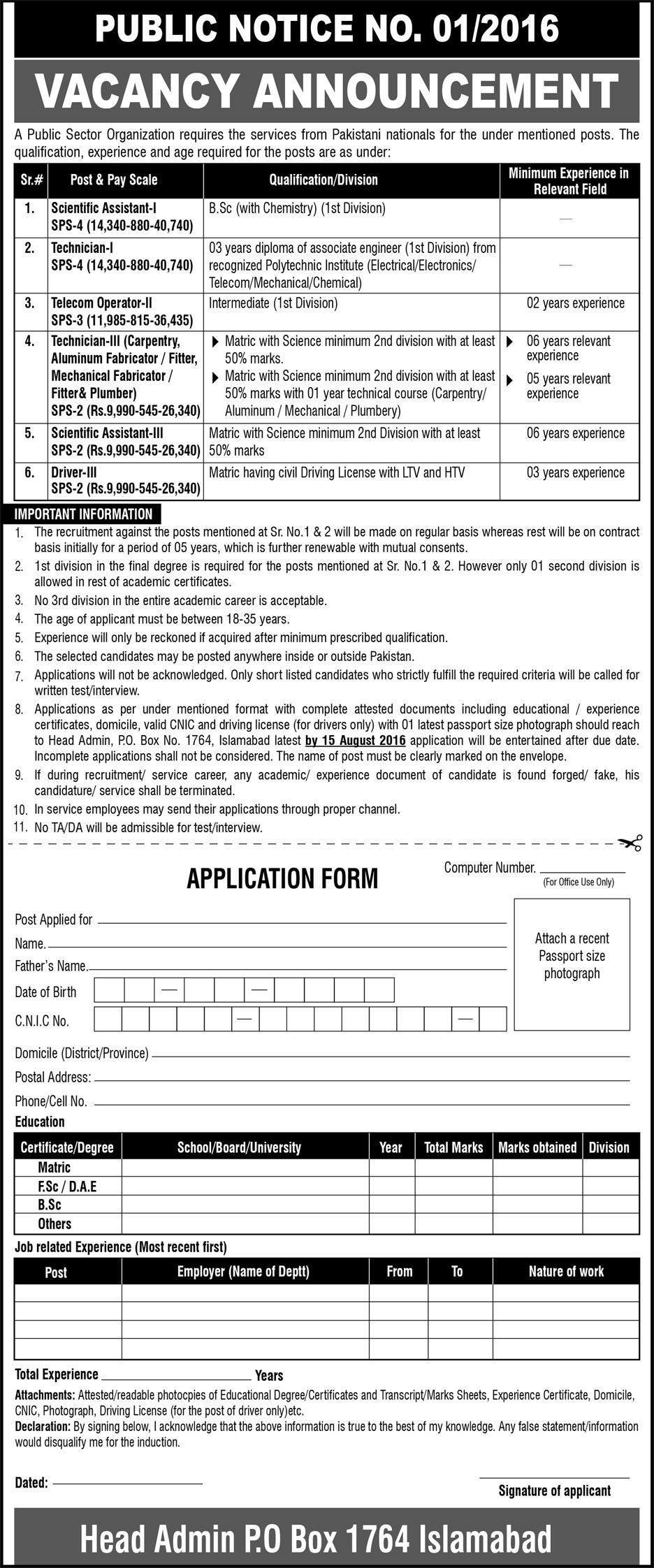 Paec Jobs Po Box  Abbottabad Application Form  Job Ad Th