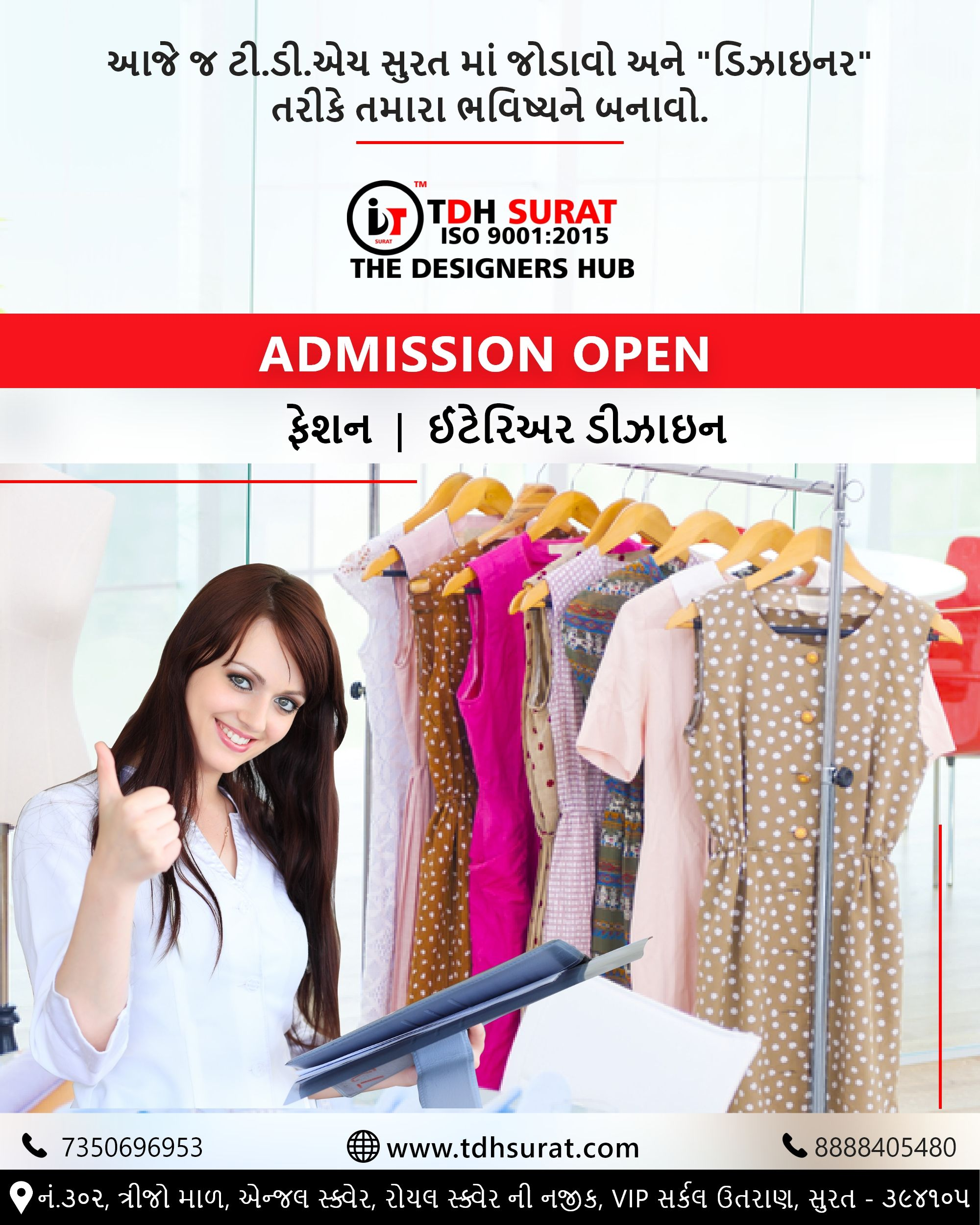Admissions Open Enroll Now Free Trial Batches And Workshops Fashion Designing Interior Designing Visit Www Tdh Fashion Design Fashion Illustration Fashion