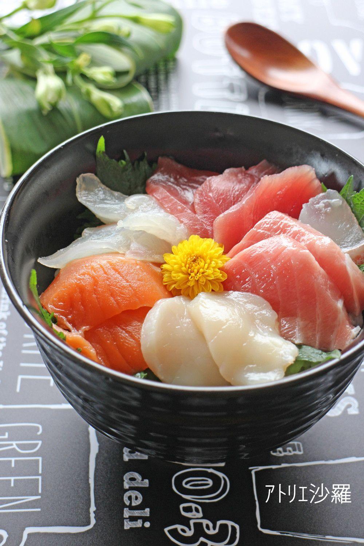 レシピ 海鮮 丼