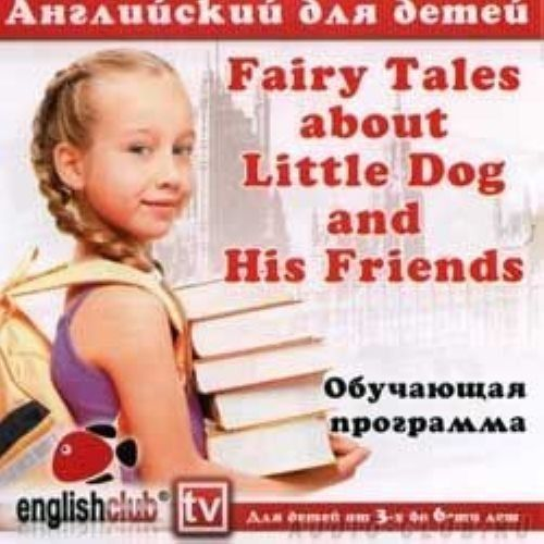 Fairy Tales about Little Dog and His Friends. « Library User Group