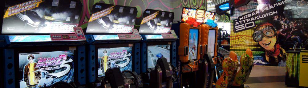 Игровые автоматы реферат скачать старые игровые автоматы бесплатно и без регистрации