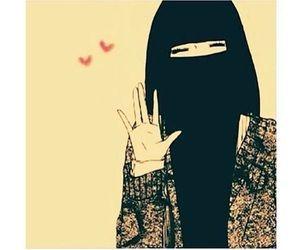 Asalam aleikum ✋