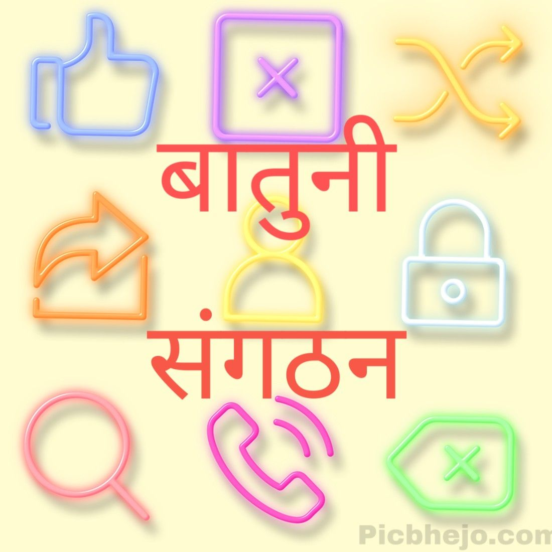 151 Download Groups Dp For Whatsapp In Hindi Hd Pictures Dp For Whatsapp Hd Picture Photo Frame Gallery
