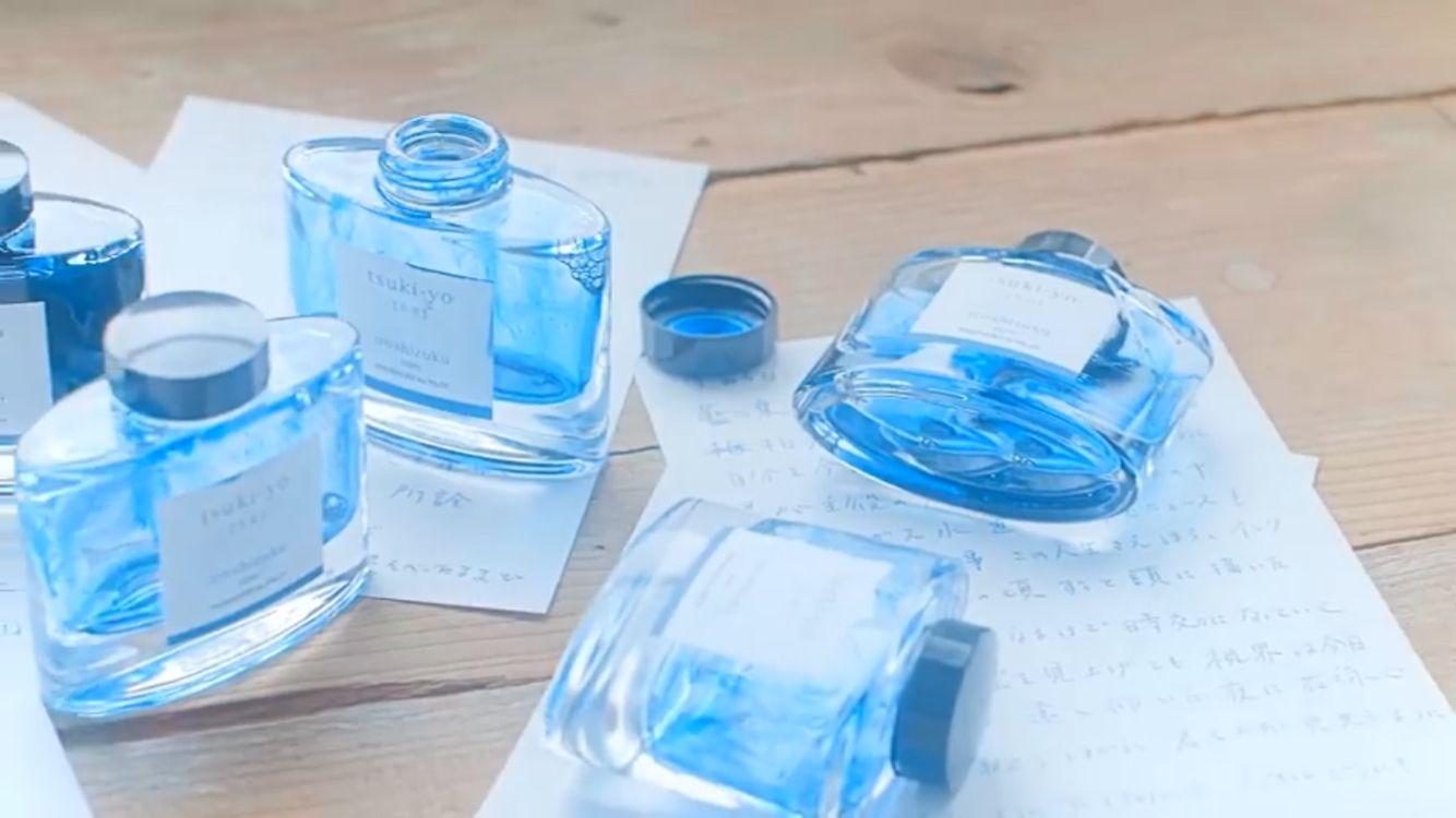 藍二乗 ヨルシカ ヨルシカ 夏 絵 レトロなロゴ