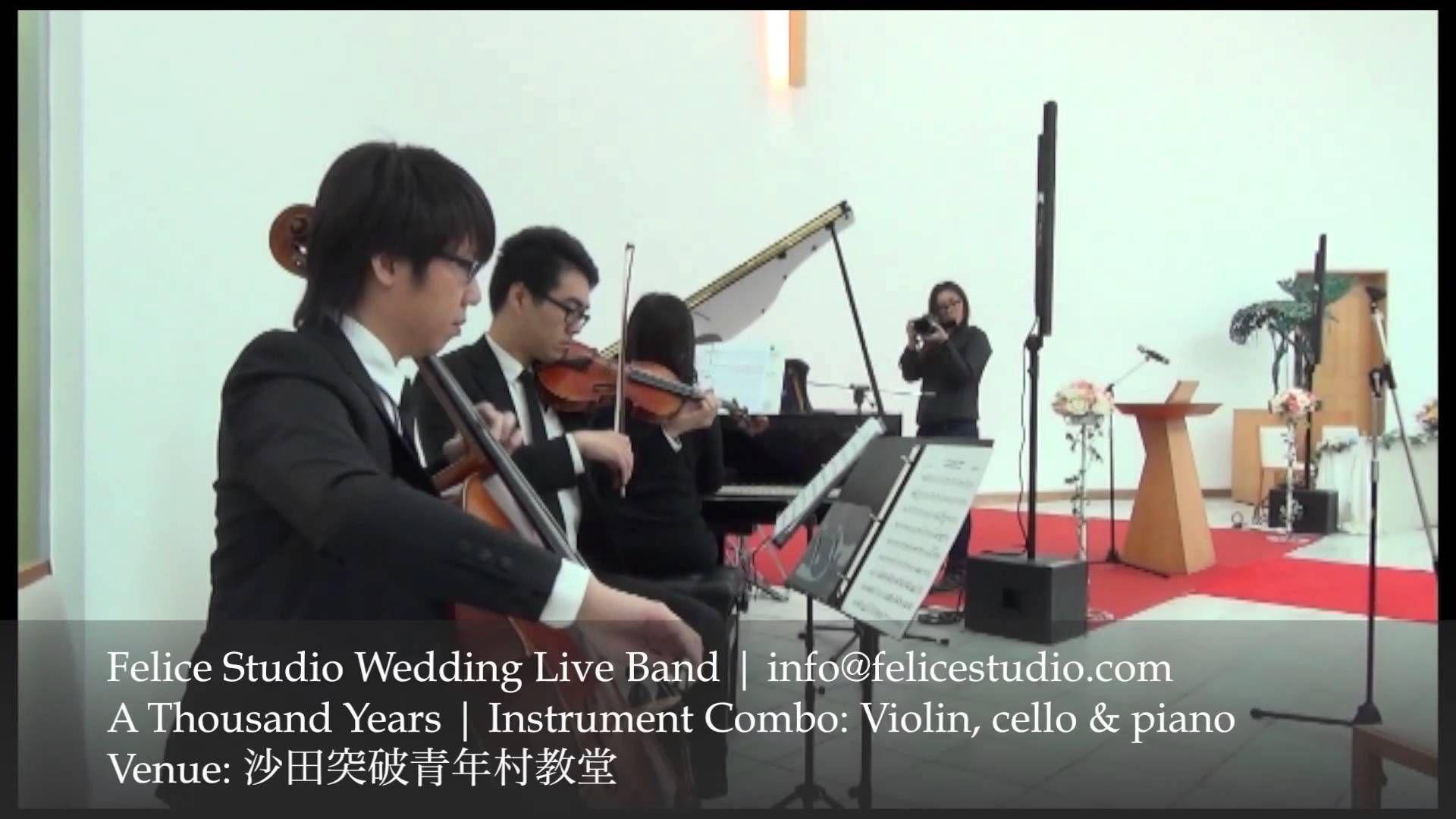 Wedding Music - A thousand years Piano Trio (Violin, cello & Piano