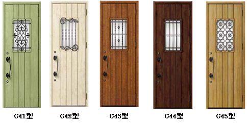 写真 Lixil 断熱玄関ドア ジエスタ などに新デザイン カラーを