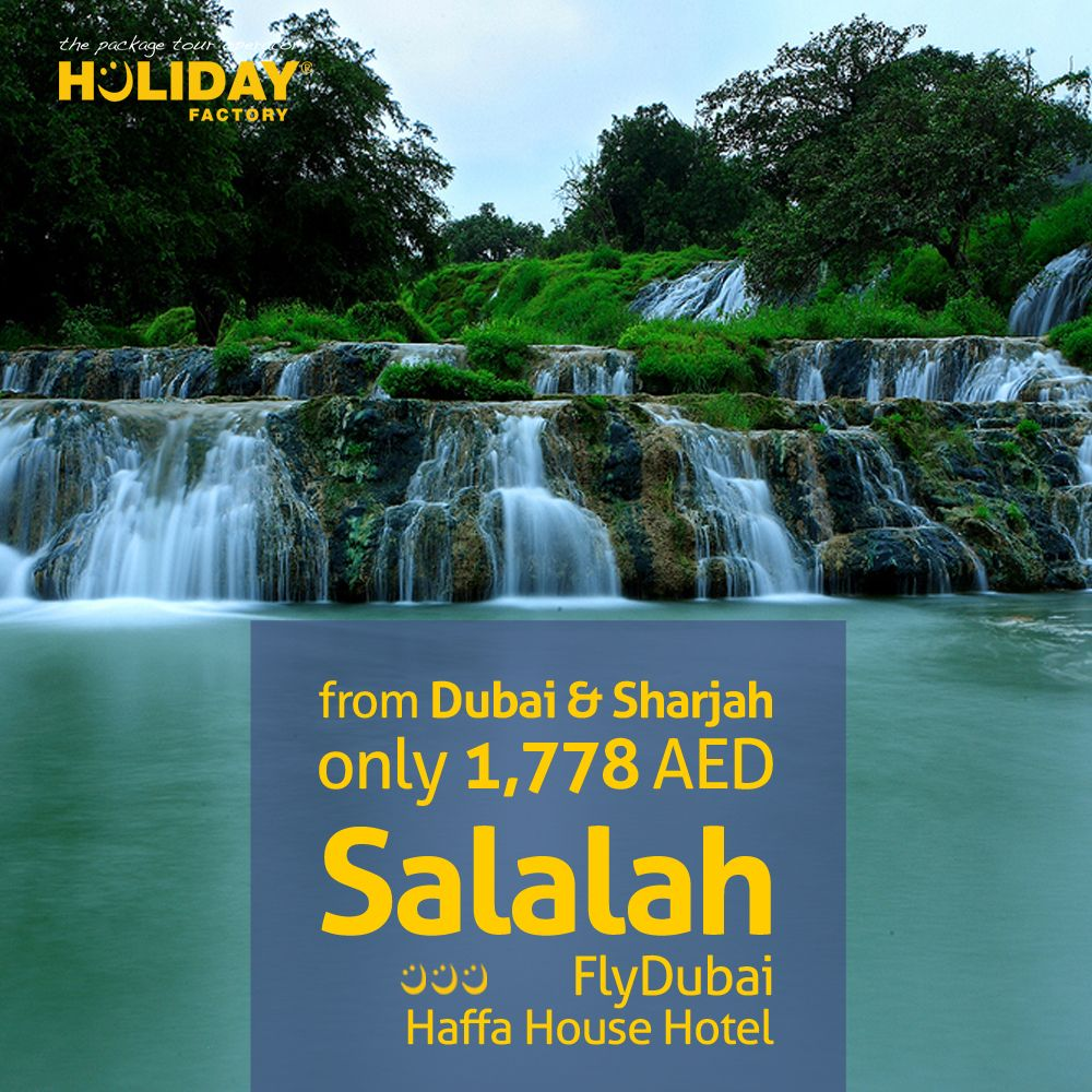 Salalah Holiday Package For 1 778 Aed From Dubai Sharjah Incl Flights Hotel