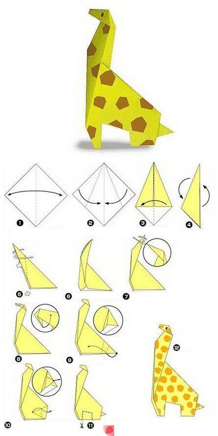 Origami Giraffe I Expect To Receive At Least One Of These In The Mail Some Point My Life