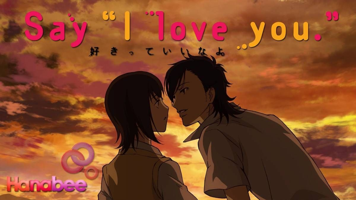 Sukitte Ii Na Yo 1 Sub Español Online En Hd Ver Este Capitulo De Sukitte Ii Na Yo 1 Sub Es I Love You Pictures Best Romance Anime Movie Quotes Inspirational