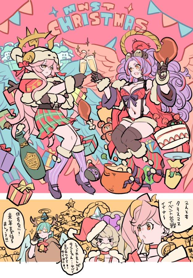 (20) タケウチ リョースケ (ryosuketarou) / Twitter きめつのやいば イラスト