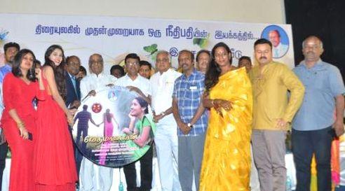 Director K.Bhagyaraj At Vedhamanavan Movie Audio Launch