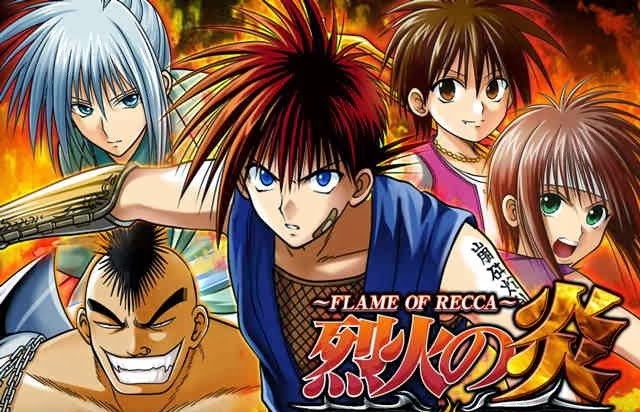 Dakbanwa Weblog By W V Pelyn T Palarao Anime Shows Flame Of Recca Anime