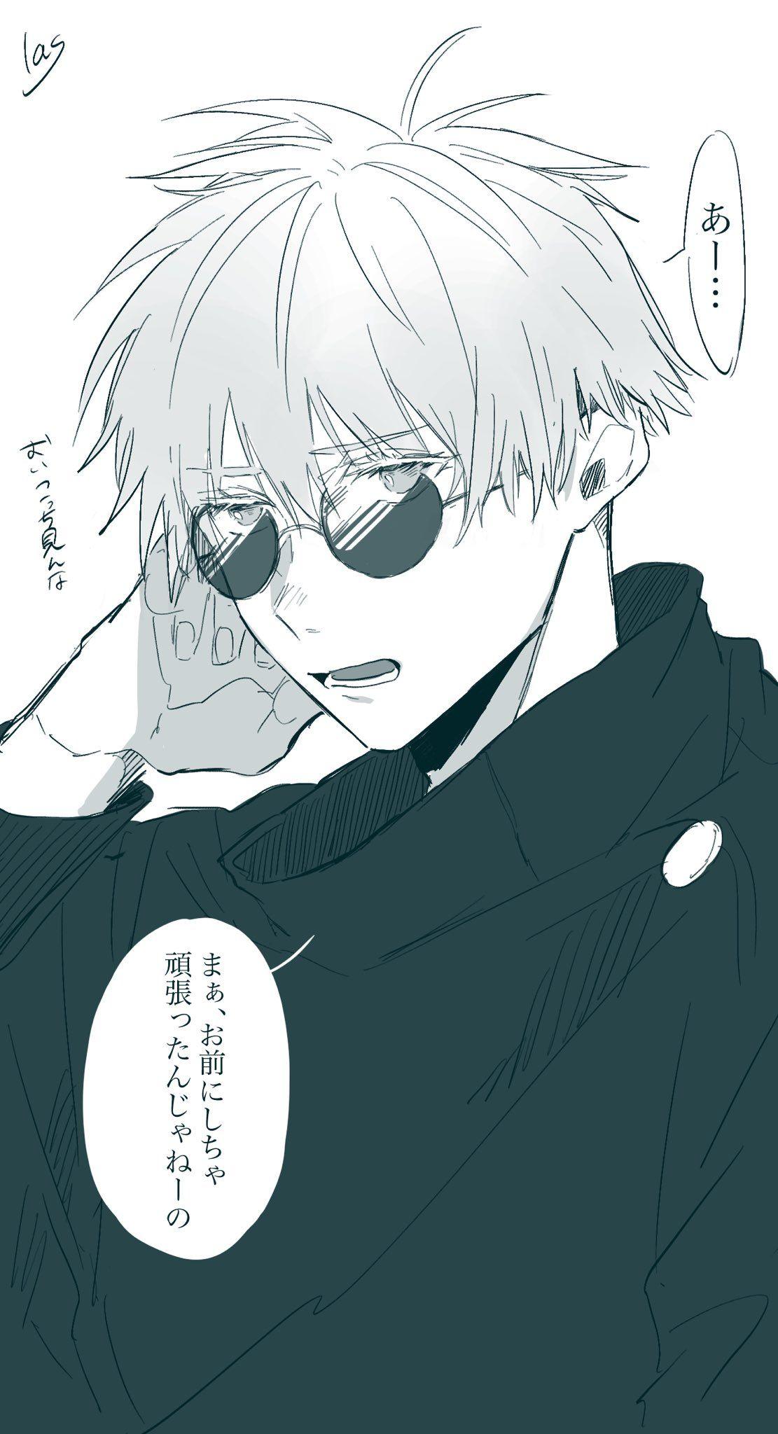 twitter bleach anime anime jujutsu