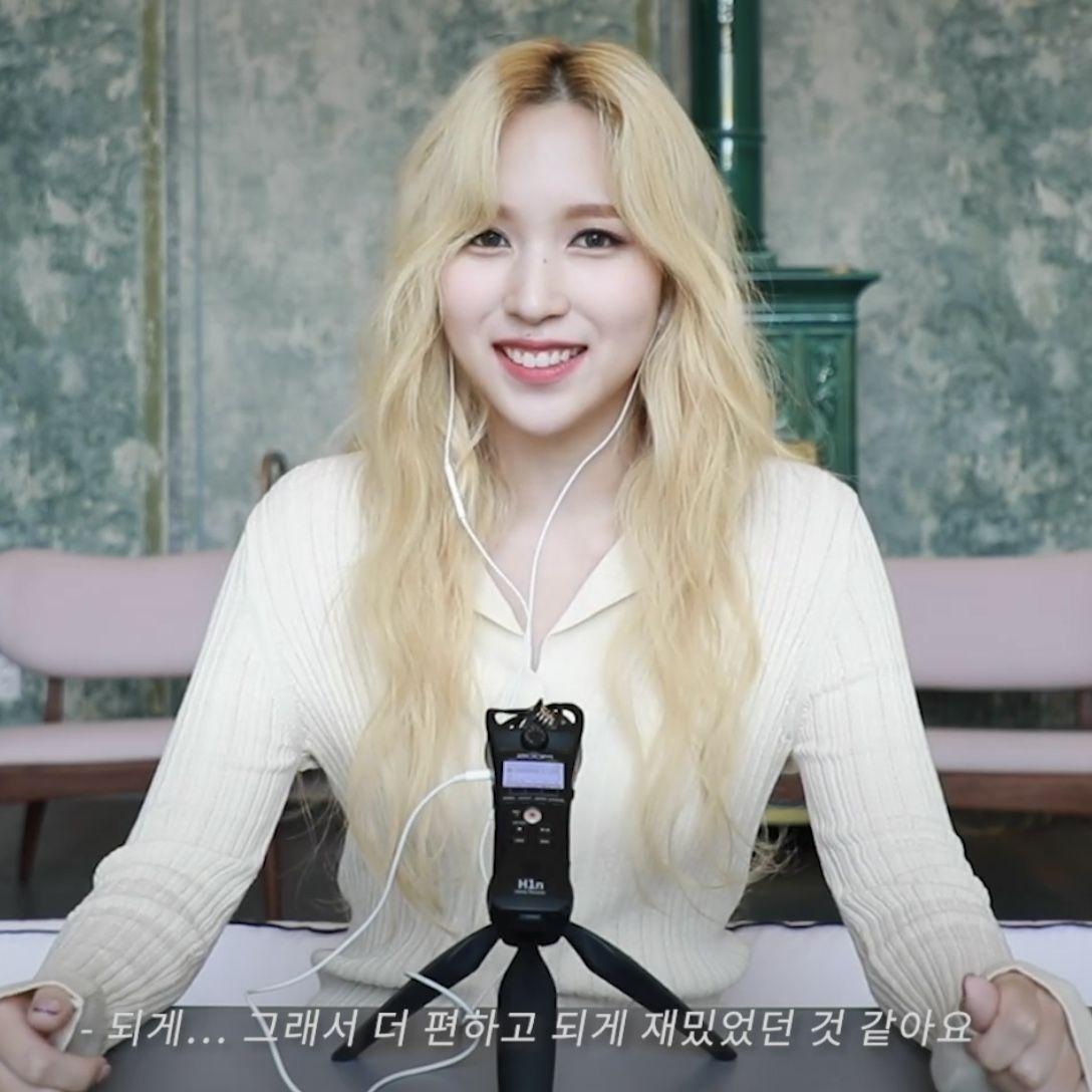 Yes I Am Mina Asmr Interview Mina Jyp Artists Kpop Girls
