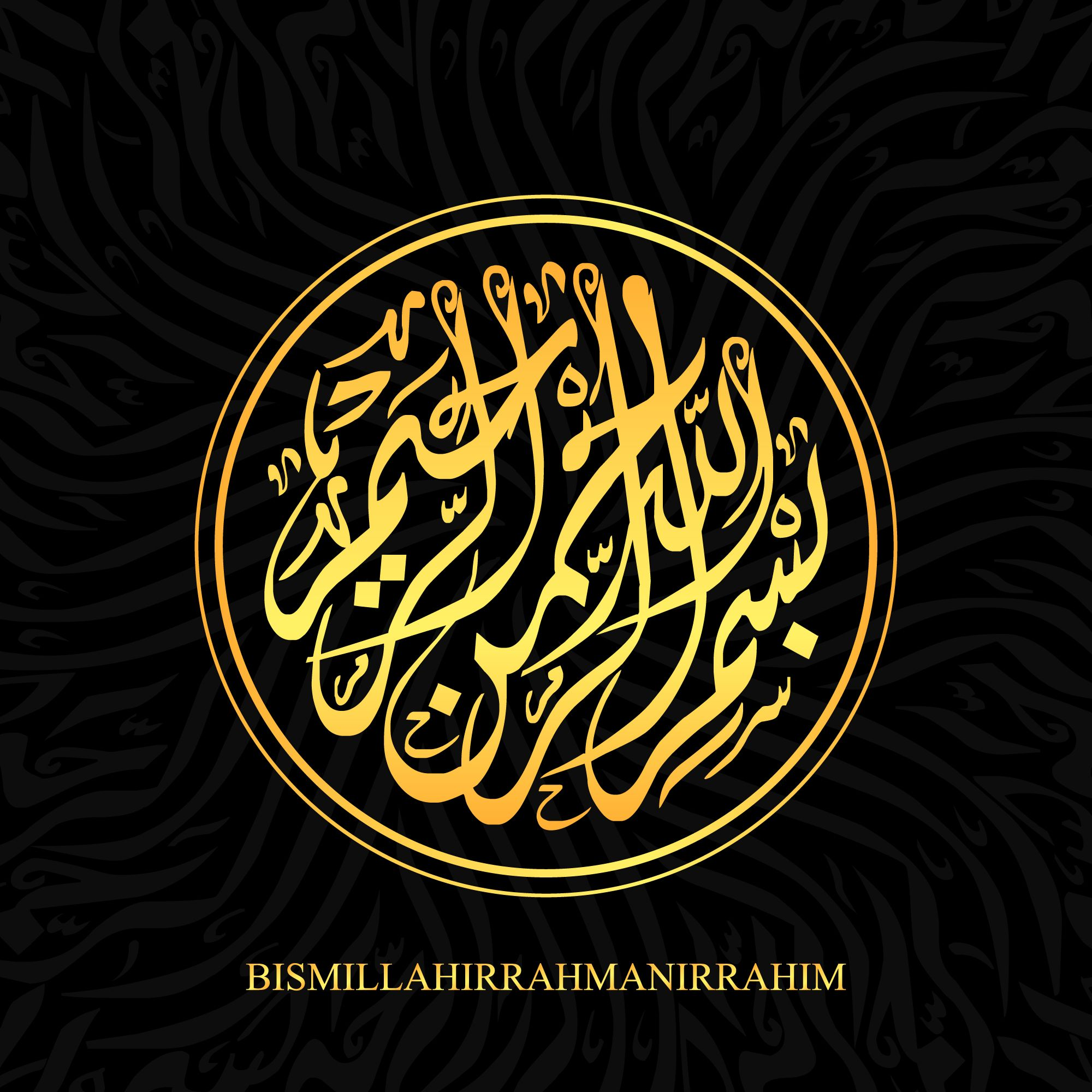Arabic Calligraphy of Bismillah, the first verse of Quran