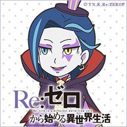 Special Tvアニメ Re ゼロから始める異世界生活 オフィシャルサイト ゼロから始める異世界生活 アニメ 異世界