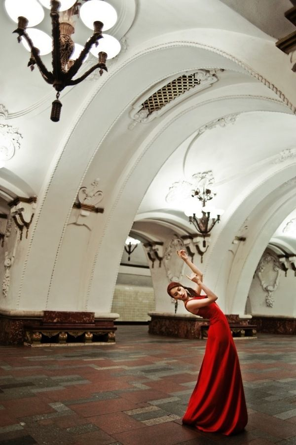 Moscow Metoro