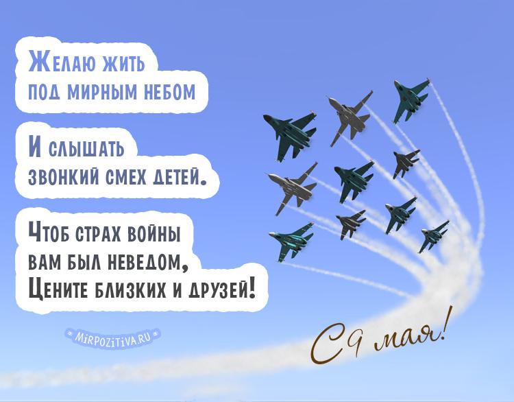 Письмо «С Праздником!» — Руслан Капкаев — Яндекс.Почта в ...
