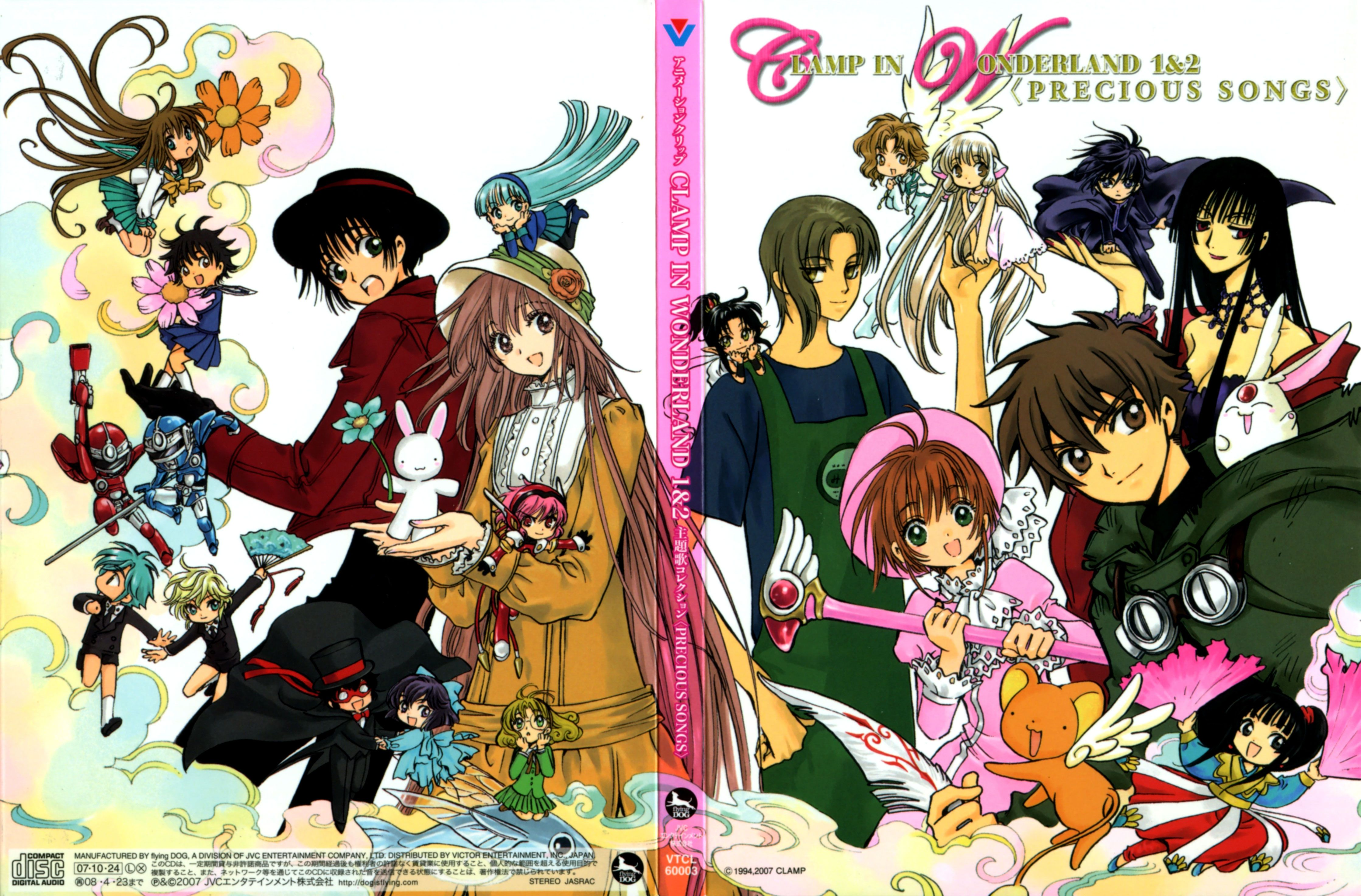 Pin by Oi Ling Wong on F Clamp Anime, Wonderland, Book art