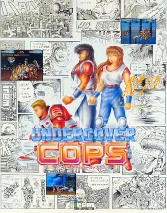 Undercover Cops Undercover Cop Retro Video Games Retro Gaming
