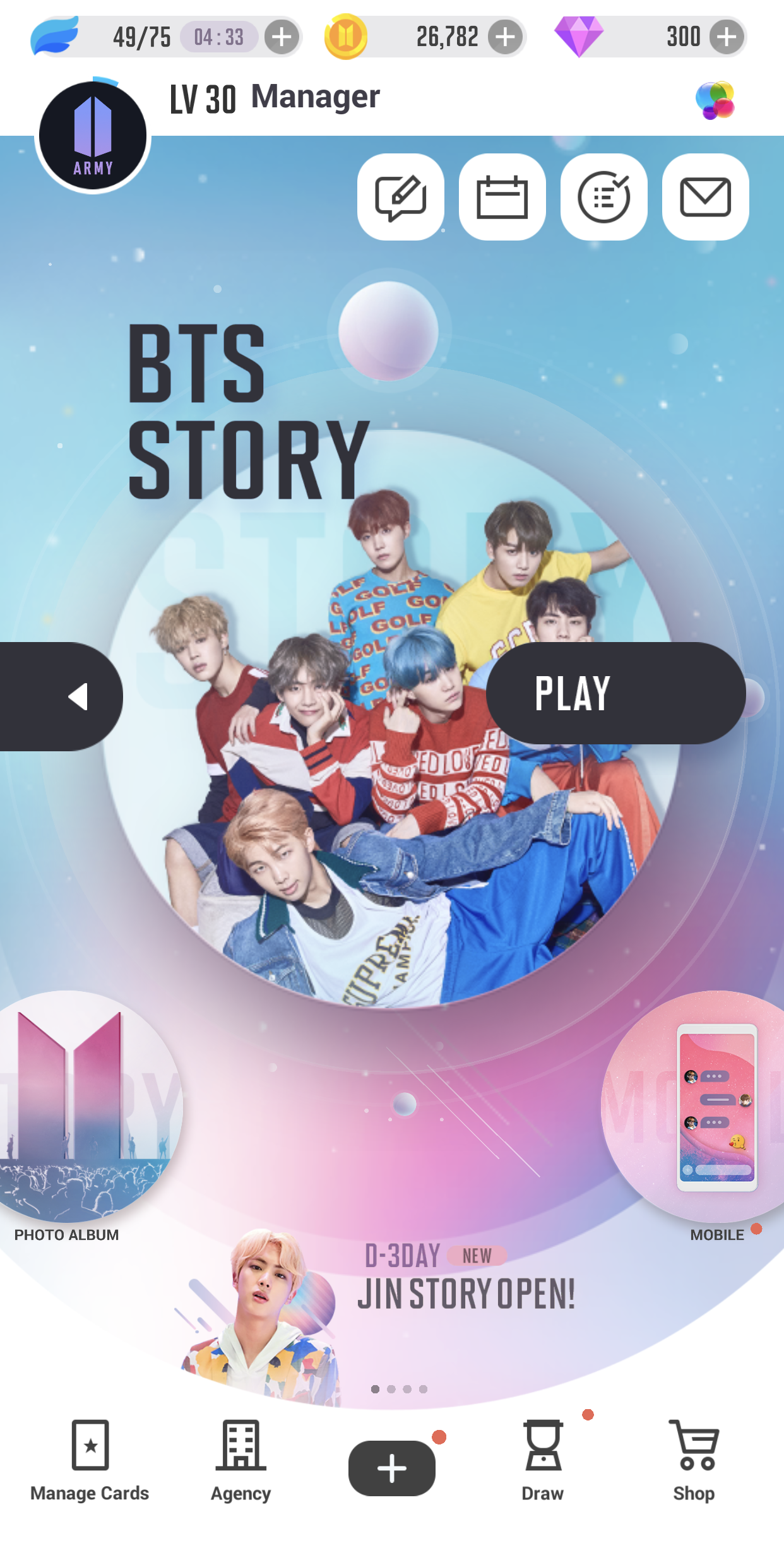 We Played Bts World It S The Game Of Army S Dreams Bts Anime Love Quotes Signs Pub