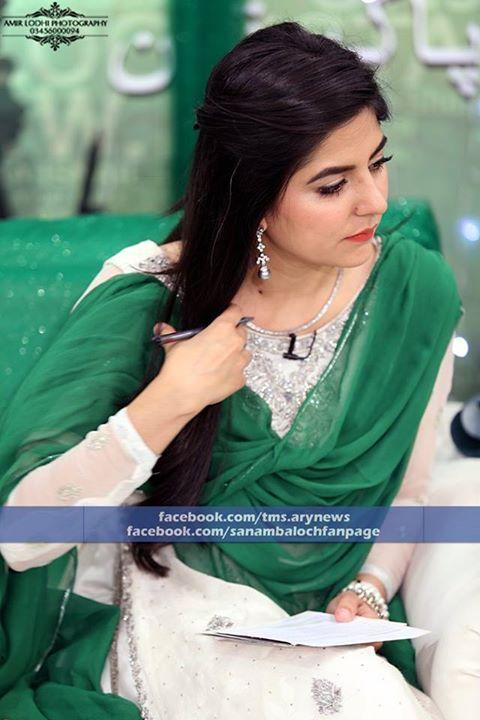 80c668d8f7 Sanam Baloch (@SanamBalochfans) | Twitter | Pictures | Pakistan ...