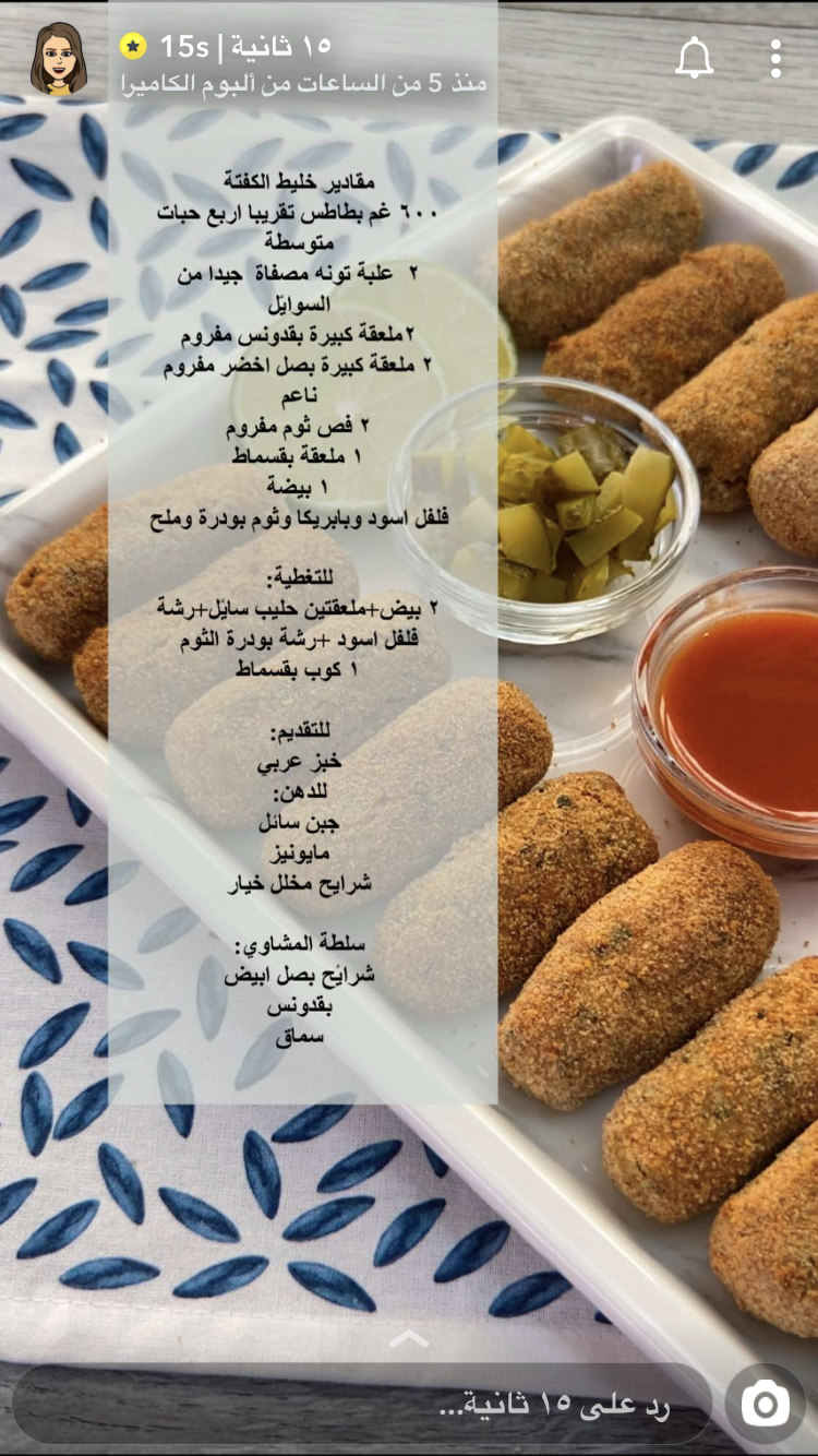 Pin By Farah On اطباق تحت التجربه Food Receipes Chicken Biryani Recipe Food