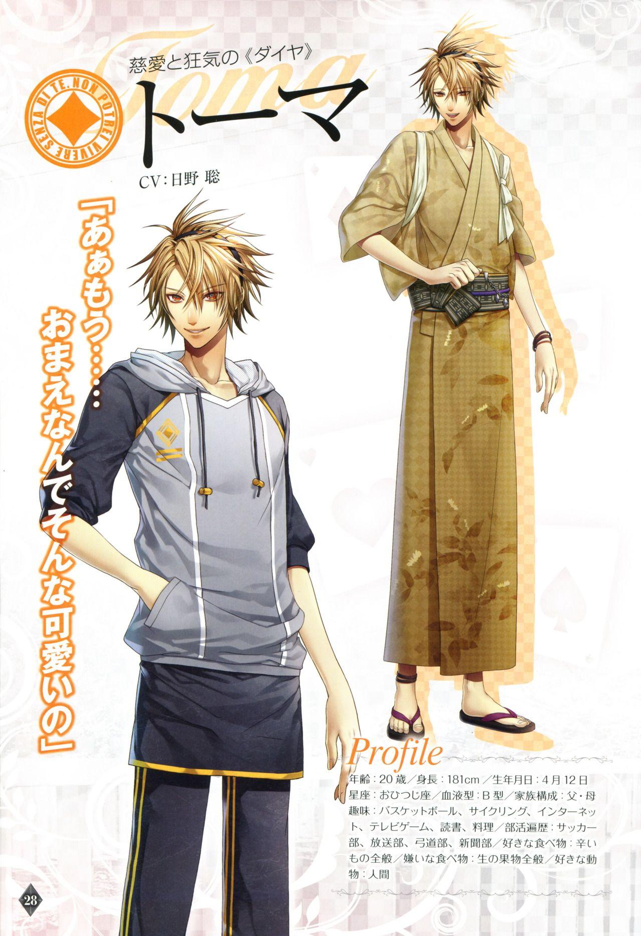 Toma   Amnesia #otomegame #anime