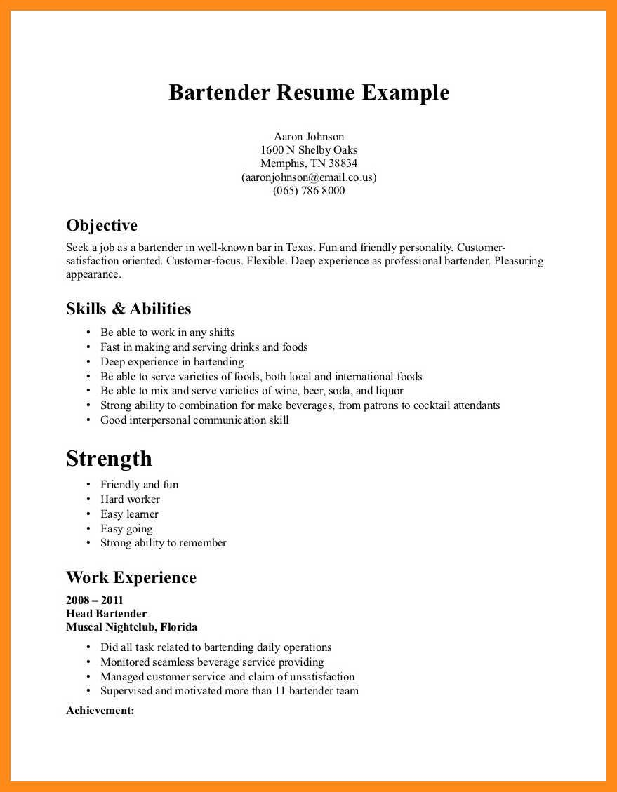 Bartender Resume No Experience Unique 12 13 Resume Templates For Bartenders