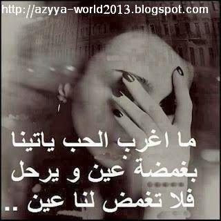 صور مكتوب عليها بنات حب حزينة Arabic Quotes Quotes Words