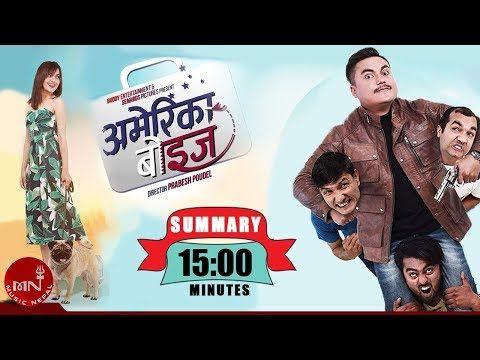 South movie hindi download 2020 mp4movies.com