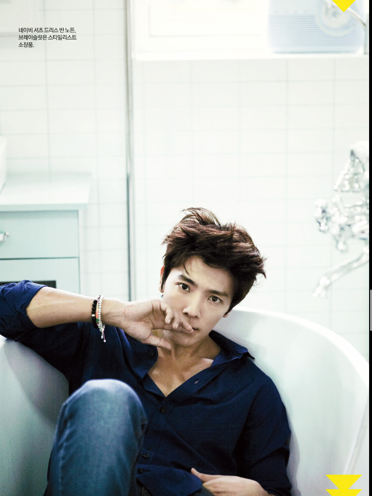 Donghae - 이동해 from Super Junior, Panda and Hedgehog - 판다양과 고슴도치 (2012)