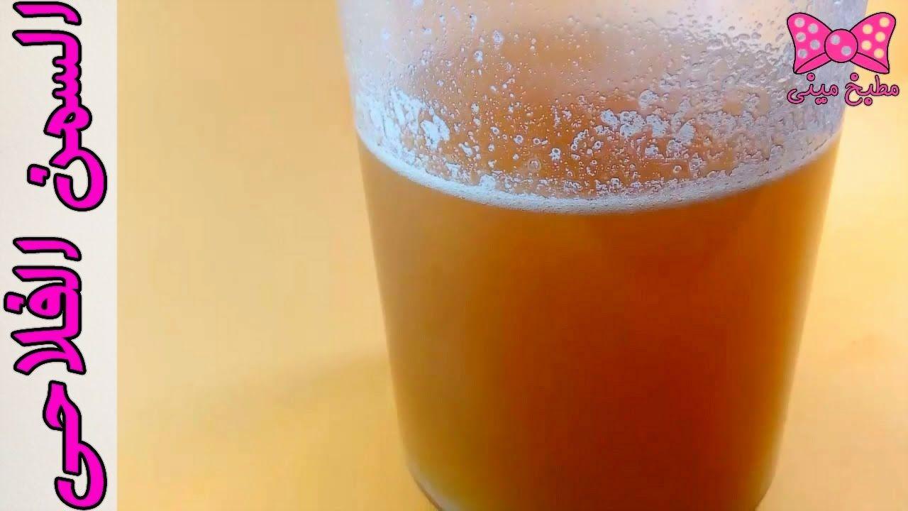 طريقة عمل السمنه الفلاحي الصحيه اكتشاف مذهل لعمل السمن البلدي فى البيت Beer Glasses Glassware Tableware