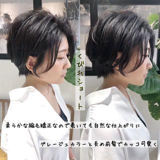 小顔 ショートボブ 縮毛矯正 エレガント ヘアスタイルや髪…