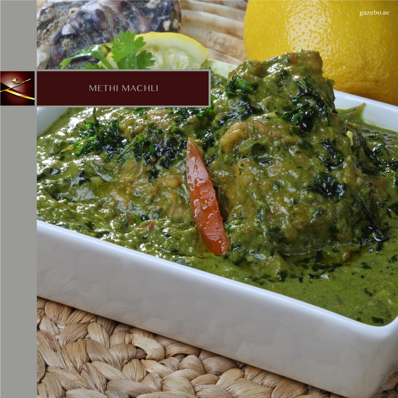 What Are You Having For Dinner Indiancuisine Uae Dubai Abudhabi Sharjah Ajman Alain Rasalkhaimah Dubai Food Indian Food Recipes Indian Cuisine