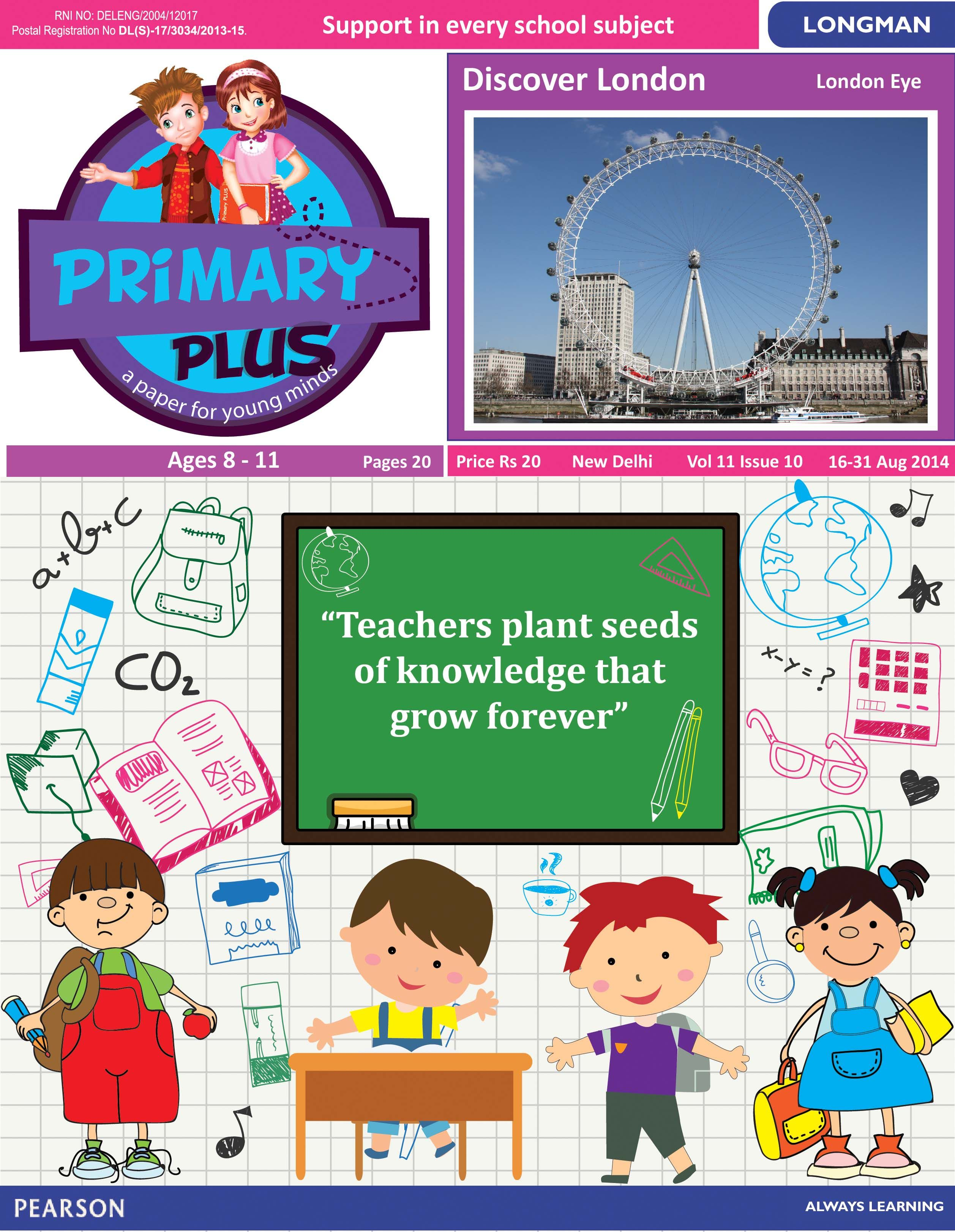 Primary Plus Young Minds Issue Ii August 2014 Cover Page