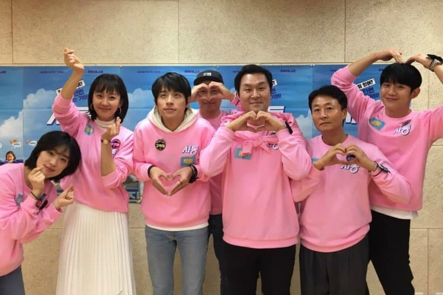 "Cast Of New Movie ""Start-Up"" Sends Hearts To Viewers For Surpassing 1 Million Moviegoers"