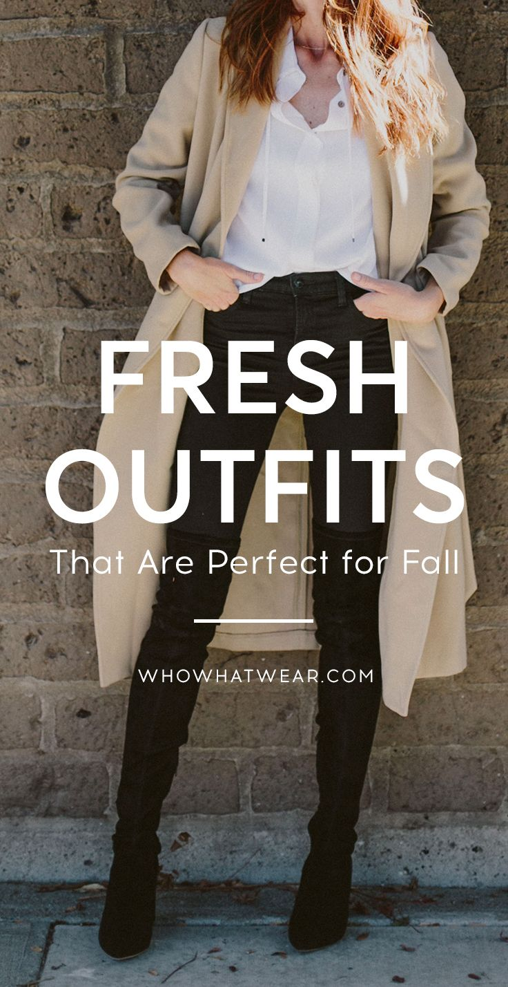 Blogger Samantha Wennerstrom of Could I Have That? shares her style secrets for fall.