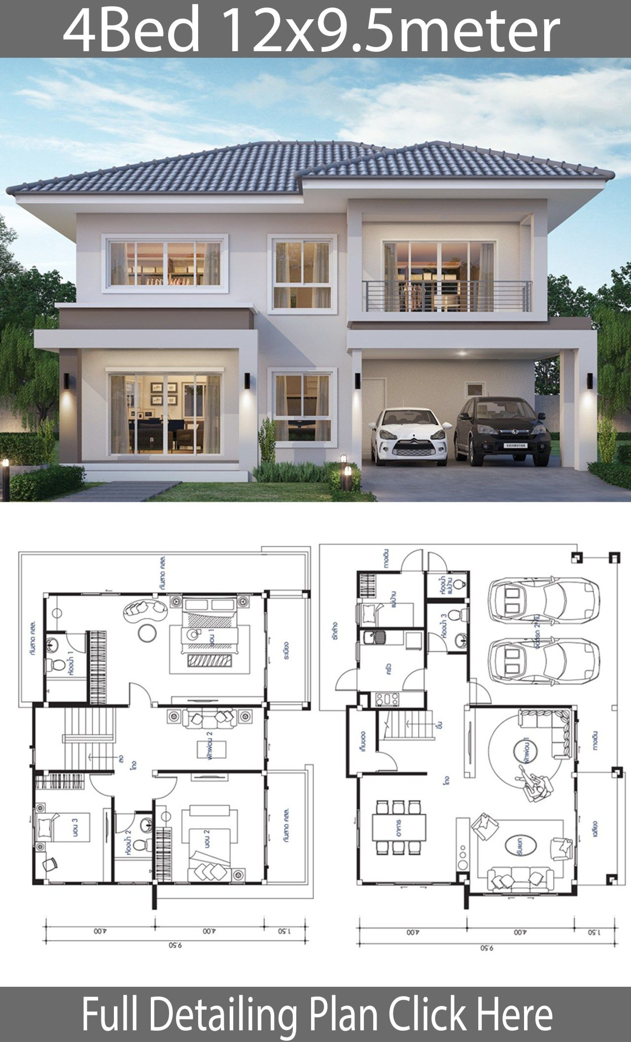 house design plan 12x9.5m with 4 bedrooms (dengan gambar