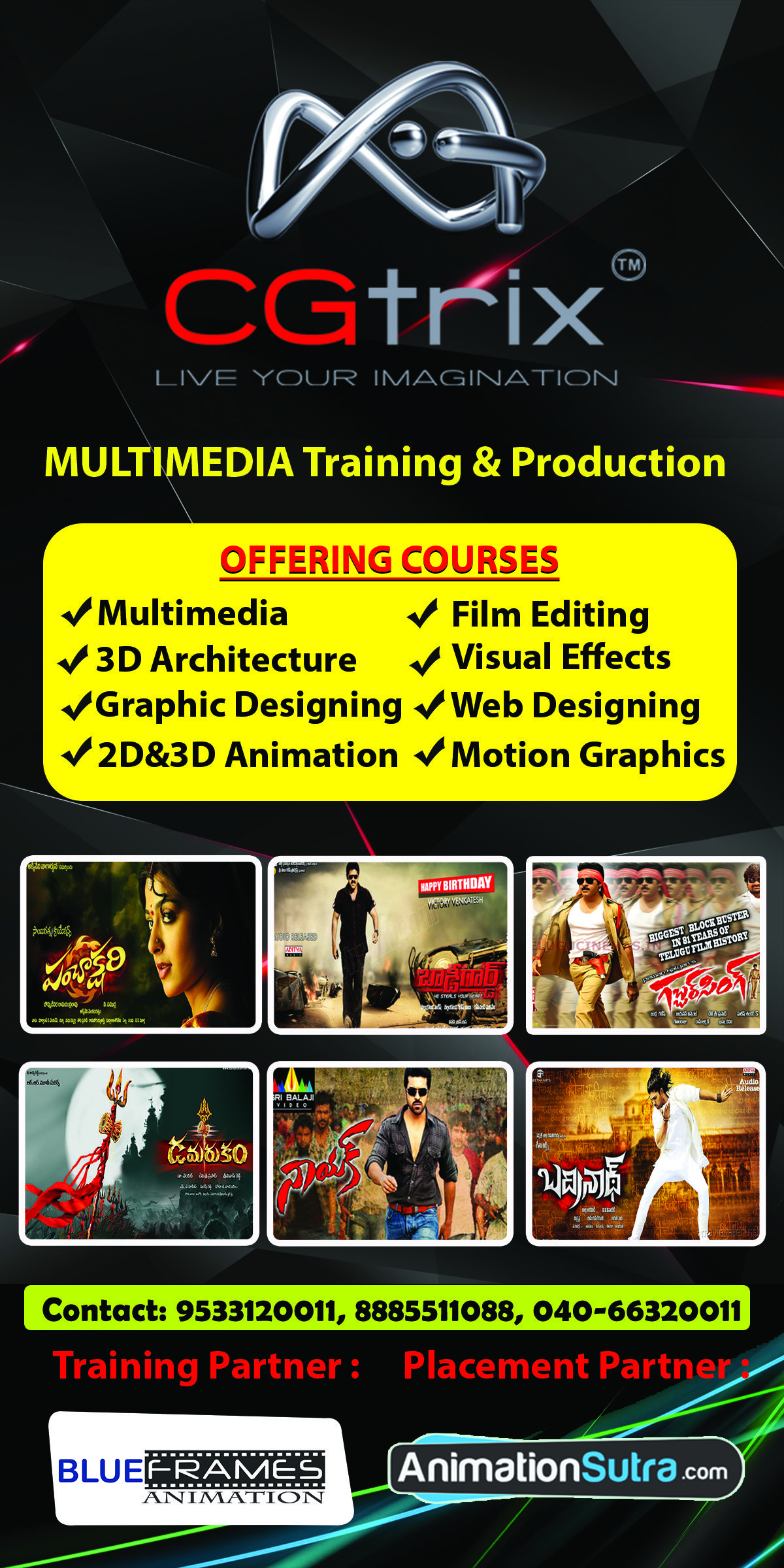 Cgtrix Is An Production Training Center For Animation Multimedia At Hyderabad Provides Training In Vfx Cour Vfx Course Animation Institute Training Center