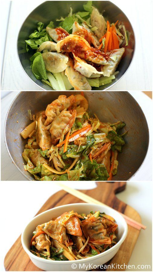 Korean Dumplings and Fresh Salad with Spicy, Tangy and Sweet Dressing (Bibim Mandu) | MyKoreanKitchen.com