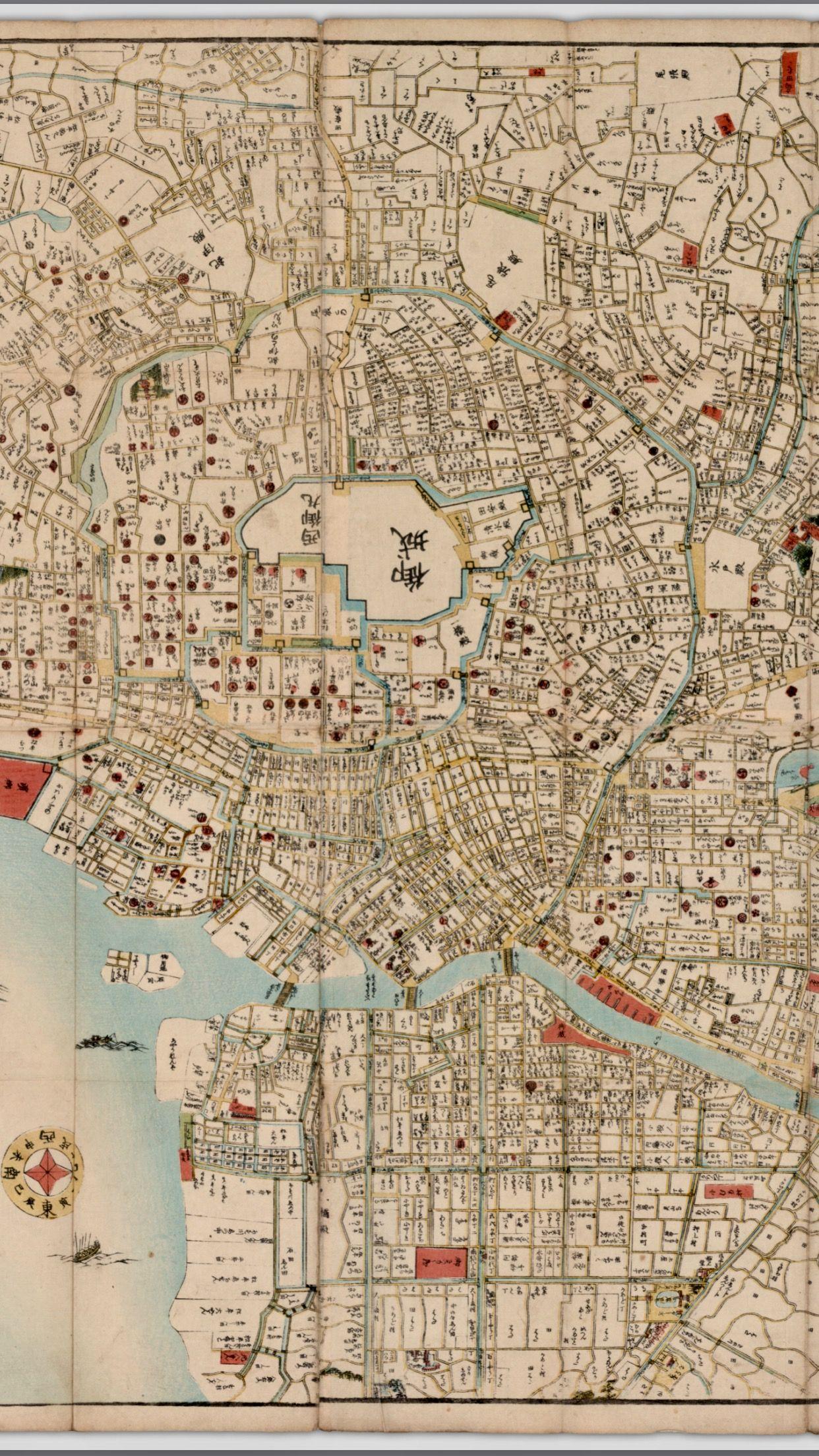 Detail 1864 Japanese Map Of Edo Tokyo By Kikuya Kōzaburō