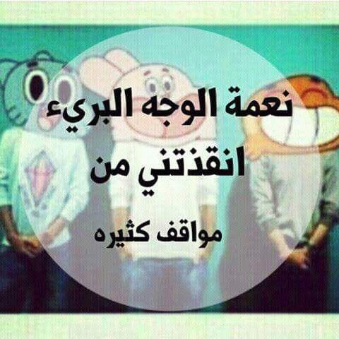Algeria and تصاميم image Fun