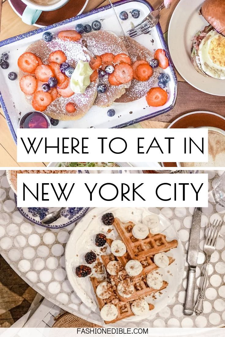 Photo of New York Itinerary: 5 Days in New York City