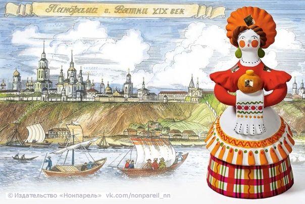 Нонпарель открытки нижний новгород
