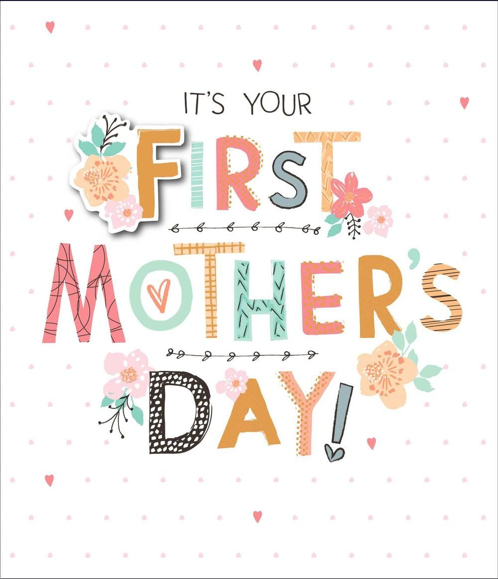 First Mother's Day Card New Mum First mothers day