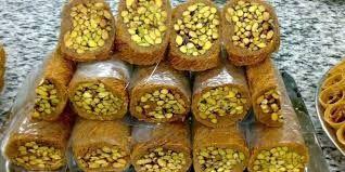 Pin On Delicias De Alepo
