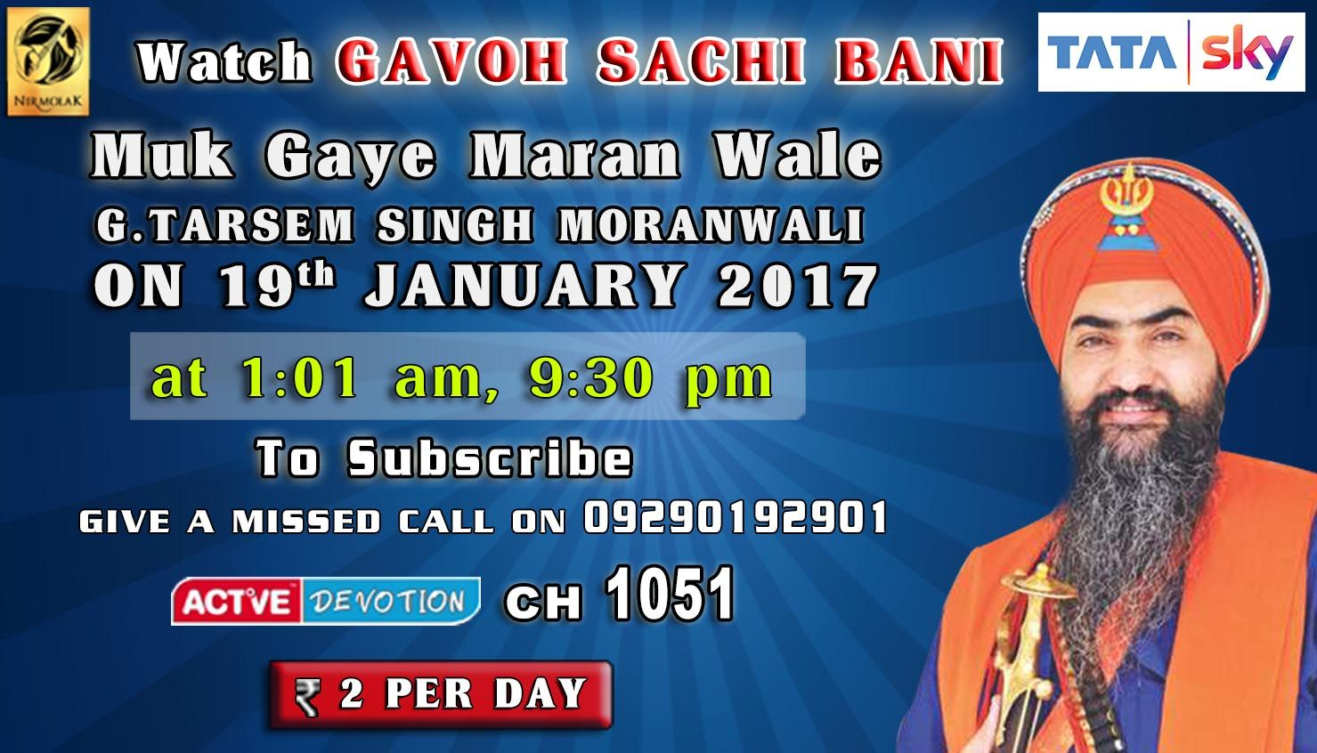 19th January Schedule of Tata Sky Active Devotion Gurbani