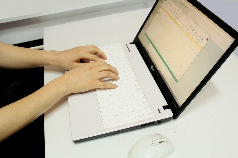 Best Online Typing Job Website Typing Jobs Online Typing Jobs Quickbooks Online